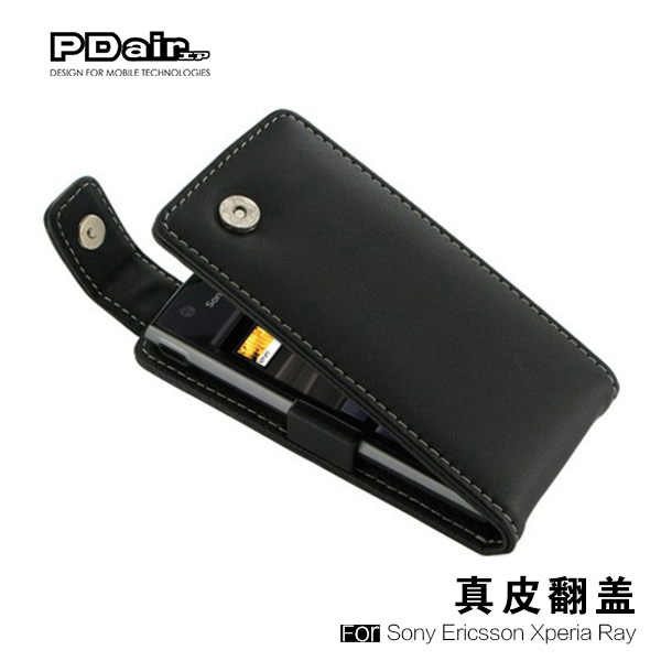 Pdair brand sony ericsson xperia ray st18i grade leather protective sleeve mobile phone shell mobile phone sets