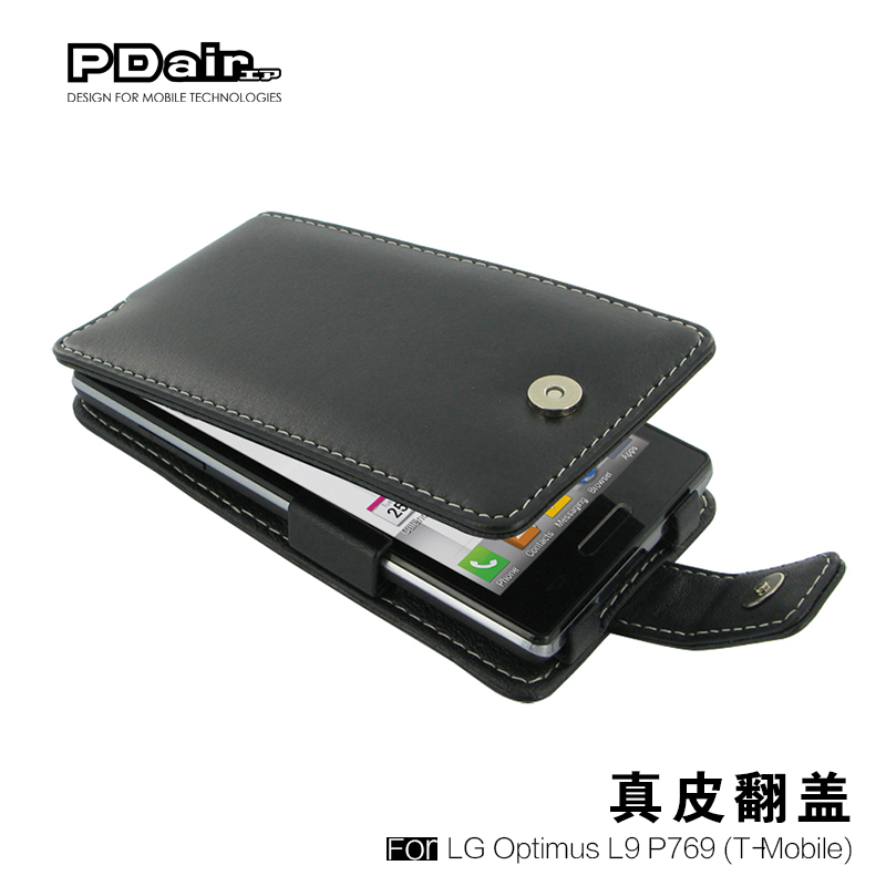 Pdair genuine lg optimus l9 p769 t-mobile version of mobile phone sets leather protective sleeve shell