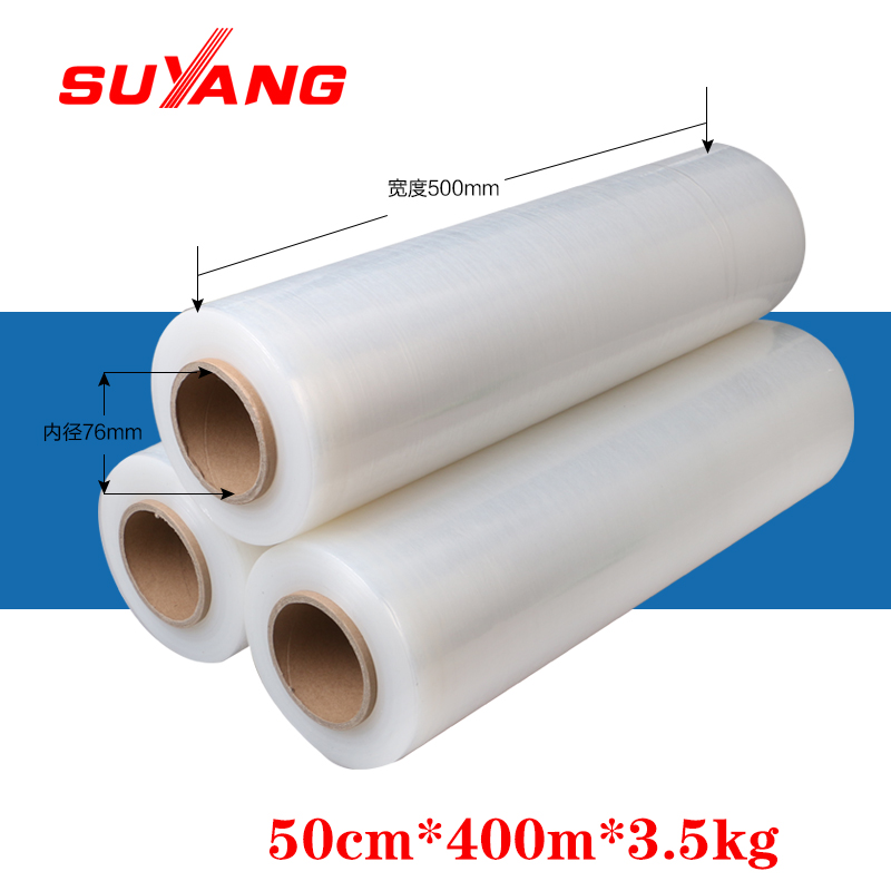 Pe stretch film stretch film 3.5 kg long 400 m wide 50 cm nw 3 kg packaging film plastic film Including tax