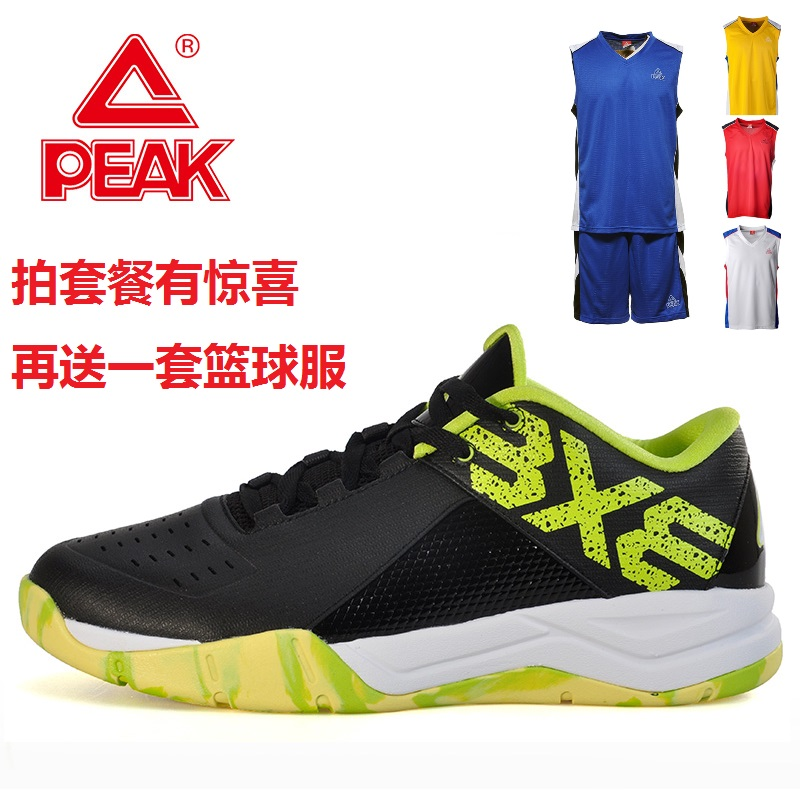 Peak/olympic basketball shoes men to help low boots 2016 fall new student sports shoes slip resistant damping
