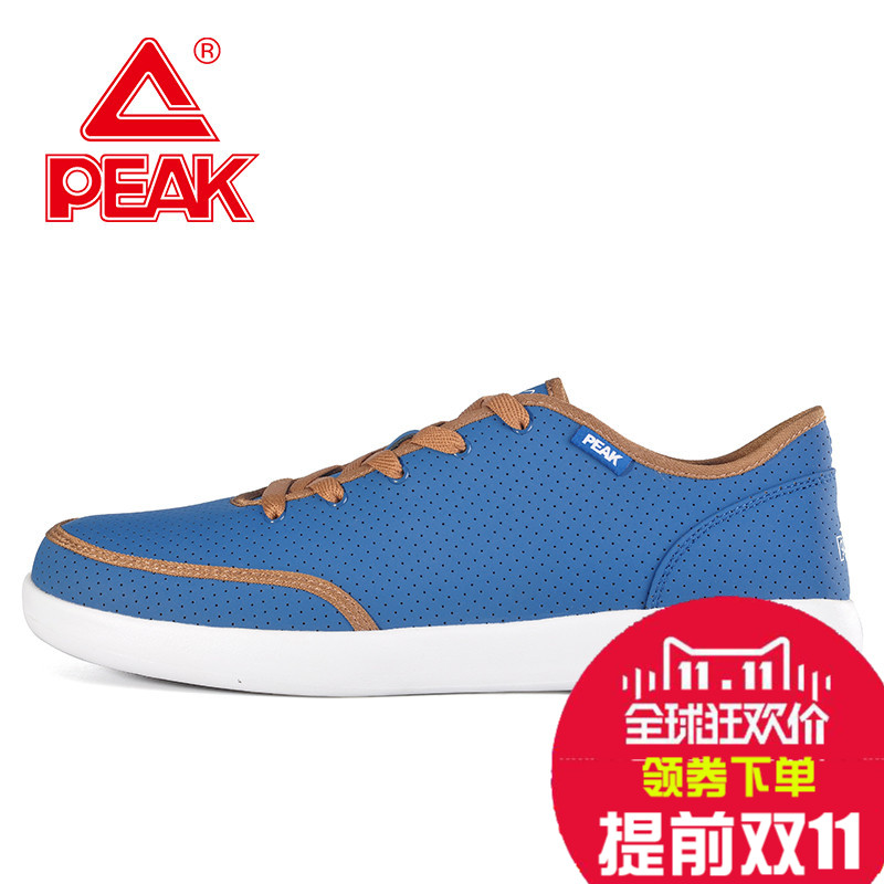 Peak/olympic men's casual shoes classic shoes to help low slip resistant men's sports shoes large size shoes E32317D