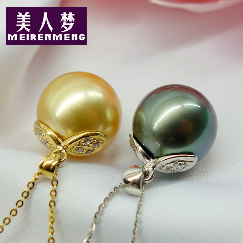 Pearl beauty dream k gold south sea pearl pendant tahitian black pearl pendant necklace specular
