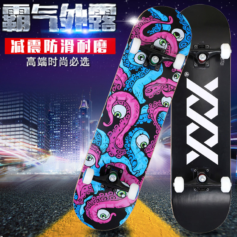 Peas long long board skateboard maple board four pairs alice highway street scrubbing board baner child adult professional skateboarding car