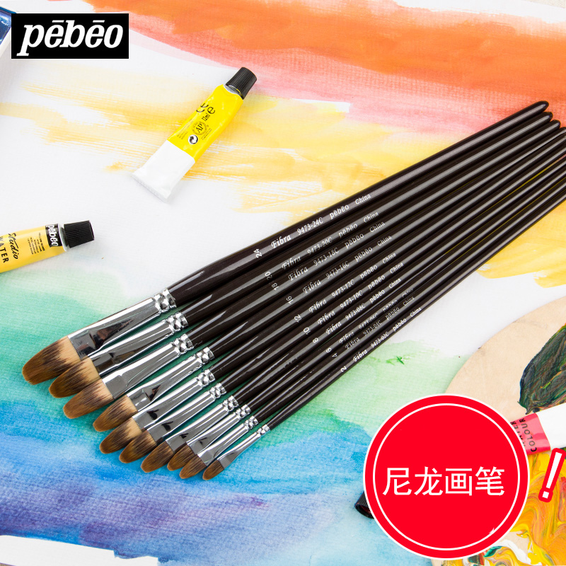 Pebeo/pebeo 9473 shaped hazel brush watercolor brush nylon hair brush acrylic gouache brushes single branch
