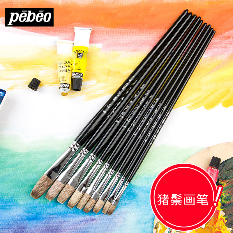Pebeo/pebeo 9661 gray water color brush bristle brush oil paints acrylic gouache brush brush brush single branch