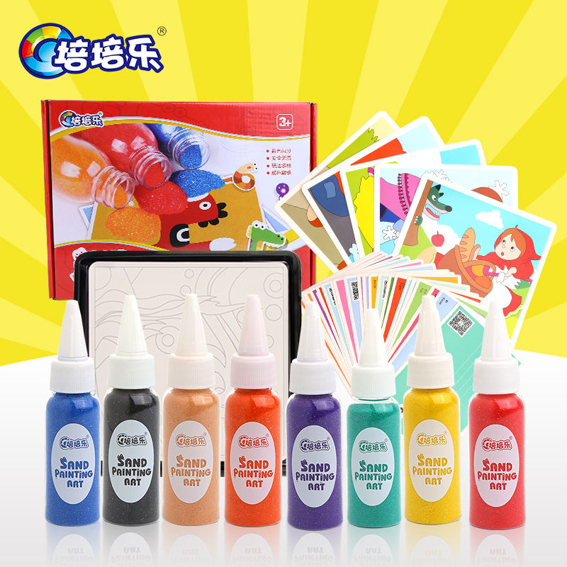 Peipei lok 8 color suit and environmental protection of children sand painting sand painting gift painting handmade diy painting children's toys
