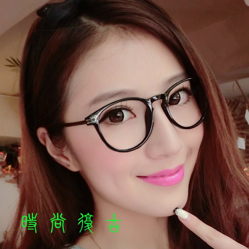 Peng qi korean version of the retro glasses myopia female models big round frame glasses frame leopard grain male eye box frames Influx of men