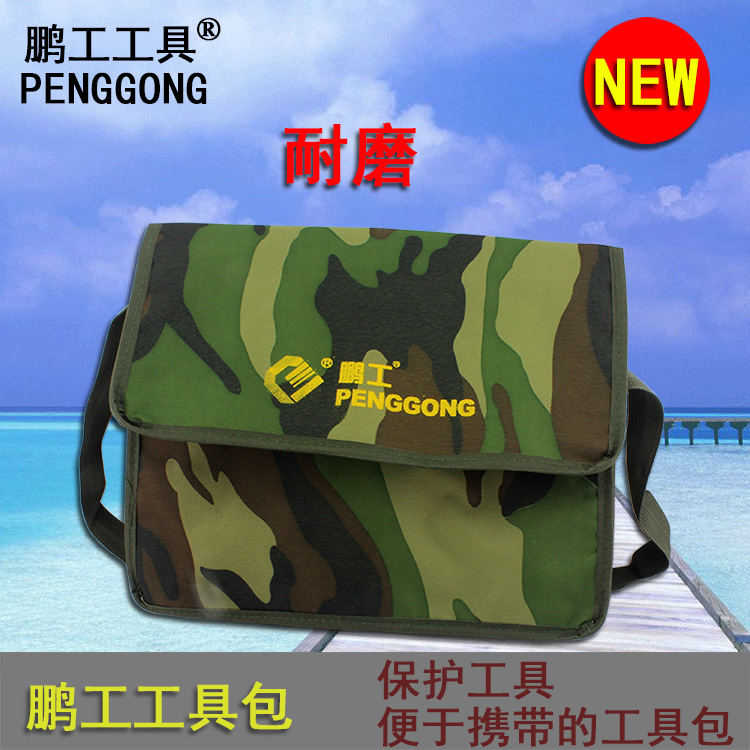 Peng workers camouflage double thick electrical package kit tool bag tool bag canvas shoulder bag