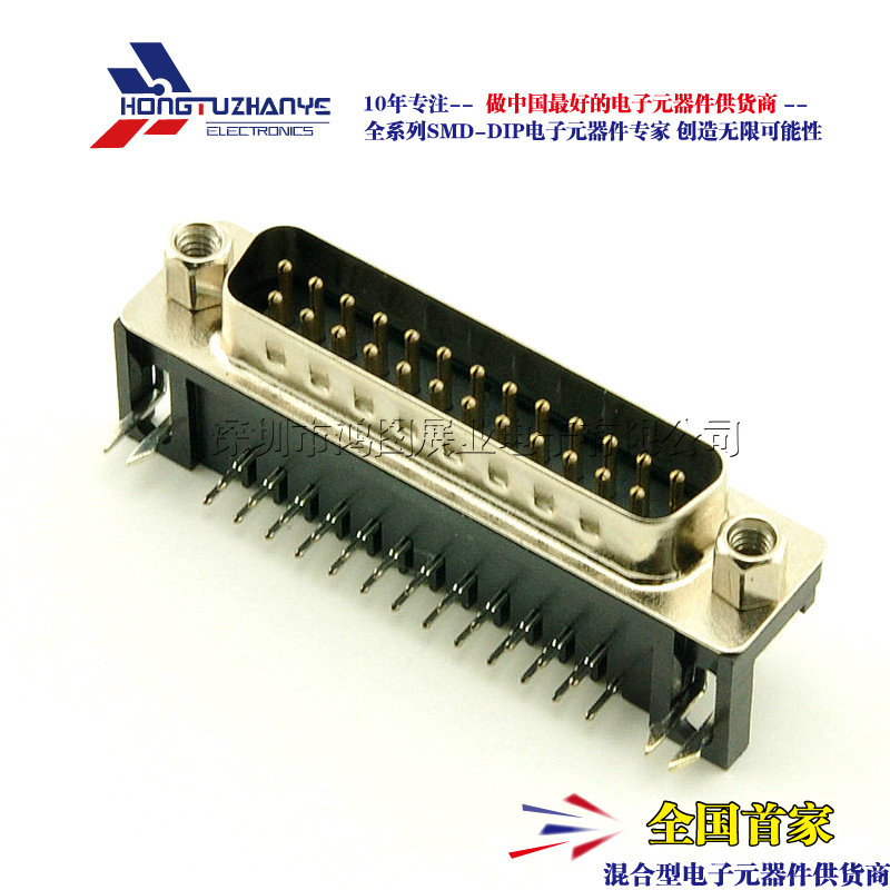 Penhold | dr25 (male) public seat 25 25-pin parallel port 90 degree bend foot plate inserted (10 A)