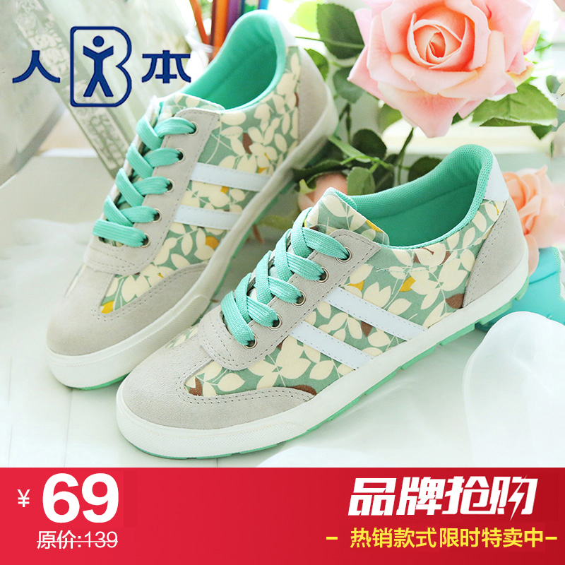 People canvas shoes women shoes female students in the summer of 2016 classic summer floral shoes to help low shoes women casual shoes women shoes shipped move