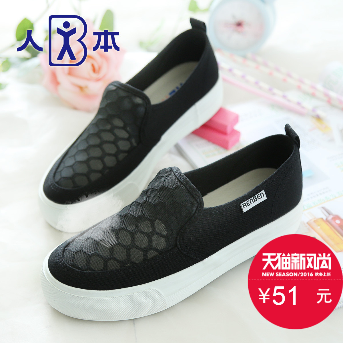 People canvas shoes women shoes summer hollow breathable mesh shoes korean sets foot lazy thick crust muffin carrefour shoes women shoes