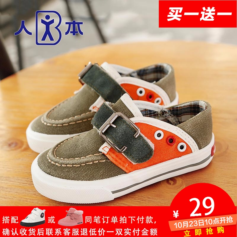 People children shoes boys and girls 2016 new soft bottom canvas shoes tide shoes breathable shoes sports shoes to help low