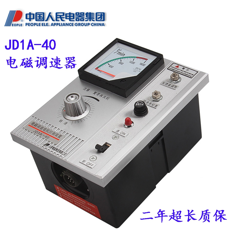 People people ac motor speed controller jd1a-40 electromagnetic governor motor control device is