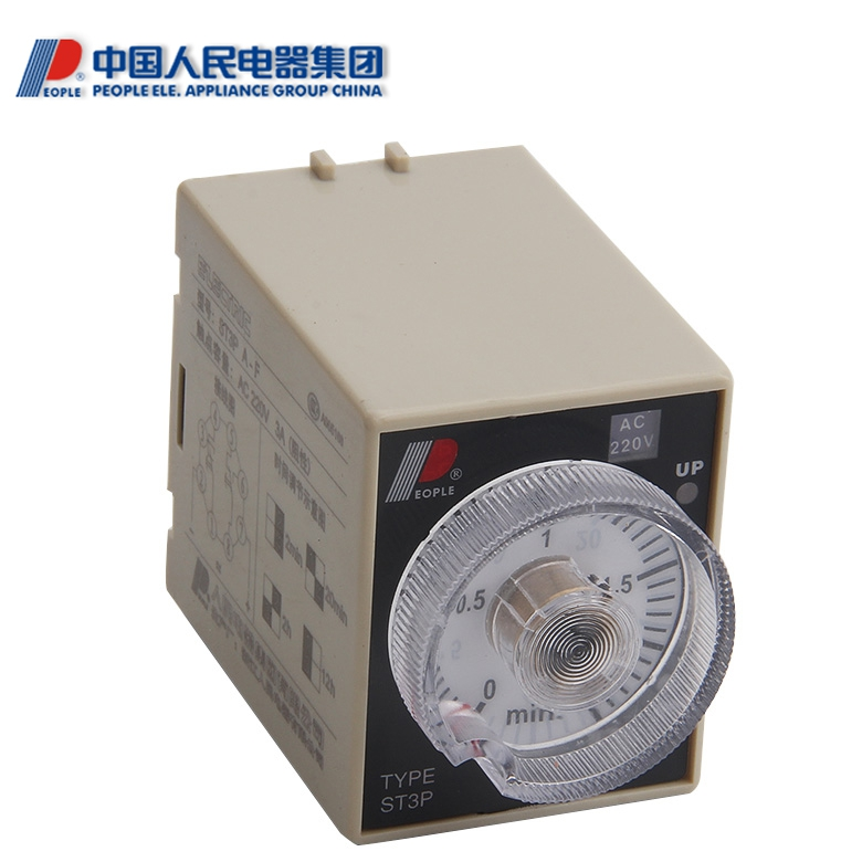 China Dc Power Relay China Dc Power Relay Shopping Guide At - Power off relay