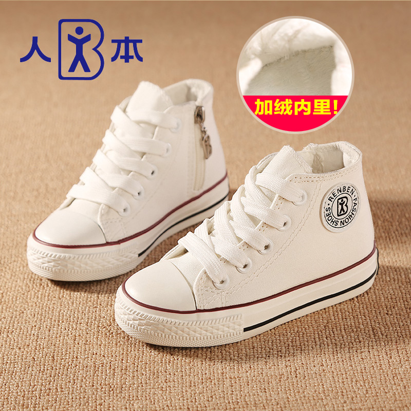 People shoes children canvas shoes boys and girls plus velvet padded shoes new winter fashion classic warm shoes tide