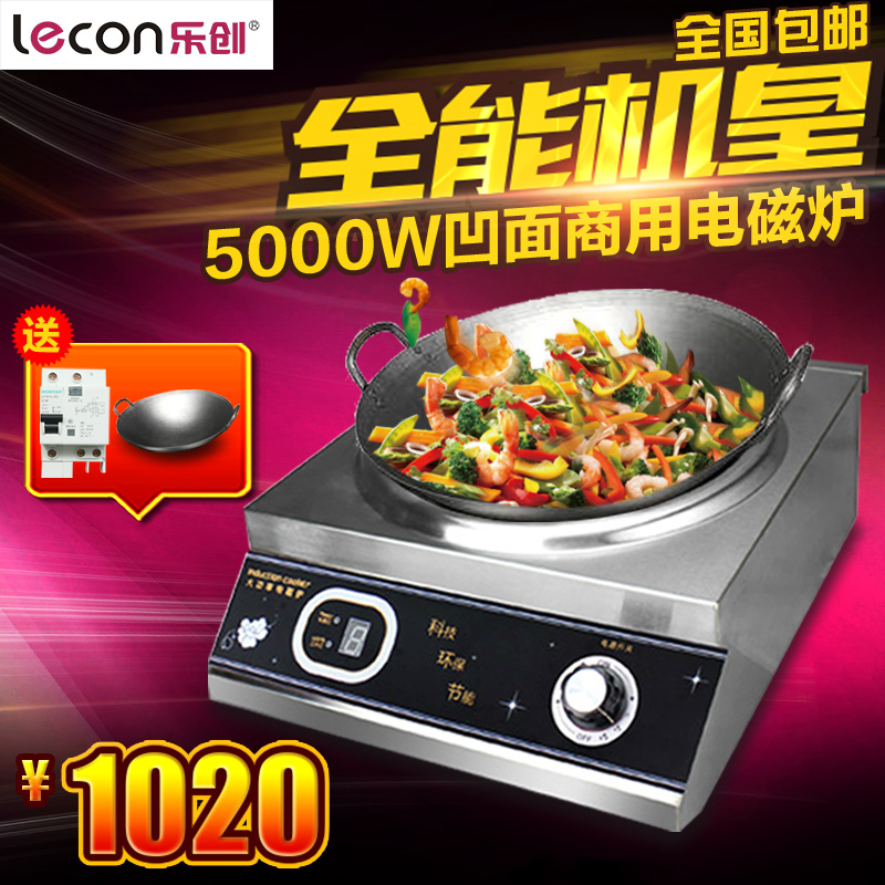 Perfect music creators commercial induction cooker 5000 w oven industrial oven fried concave cooker power 5000 w