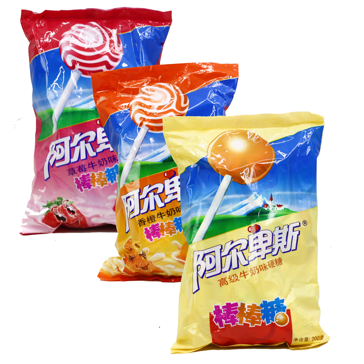 Perfetti alpine strawberry lollipop orange flavor bagged g children food delicious snacks