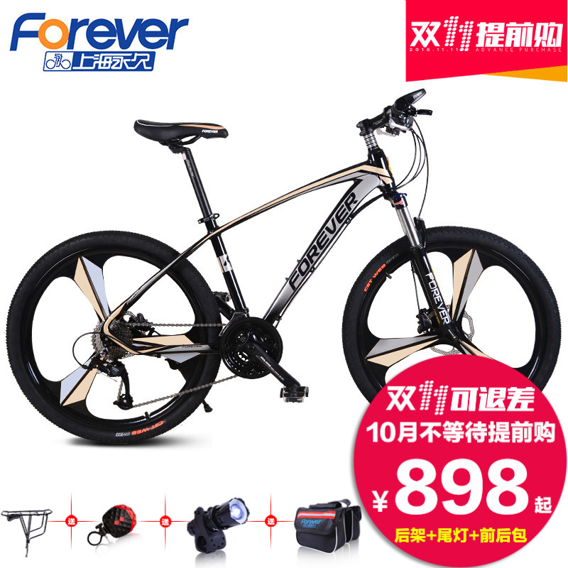 Permanent mountain bike 26 inch male and female students/adults more wild one wheel speed mountain bike 27/30 speed a7