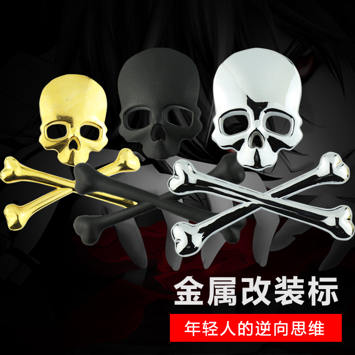 Personalized car stickers car standard metal skeleton skull car stickers door stickers car stickers car trailer decorative stickers