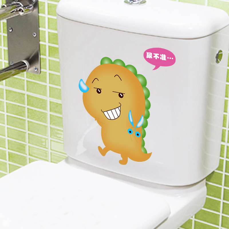 Get Quotations Personalized Funny Cartoon Toilet Stickers Bathroom Home Decoration Green Sticker Removable