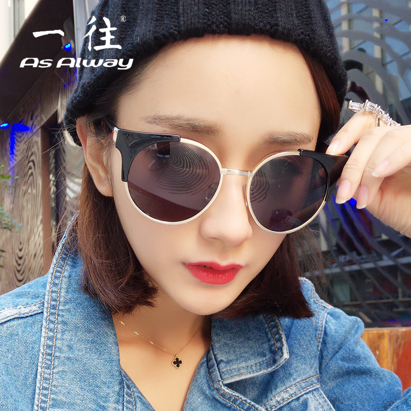 147842e8b2 Get Quotations · Personalized pink circular half frame sunglasses sunglasses  driver drove big cat s eye color film sunglasses tide