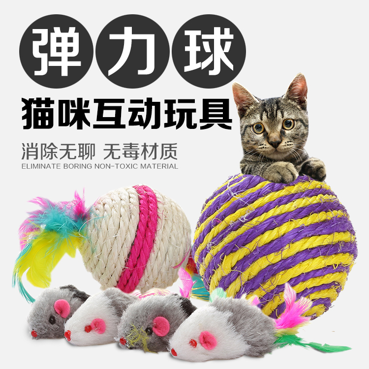 Pet cat toy mouse emulation pussies colored feathers funny cat funny cat ball bouncing ball cat toys molar
