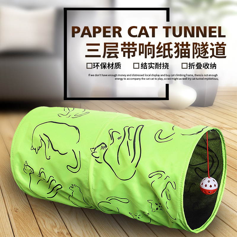Pet cat toys cat tent three layers can be folded and stored thanmonolingualsat pet cat supplies cat toys free shipping
