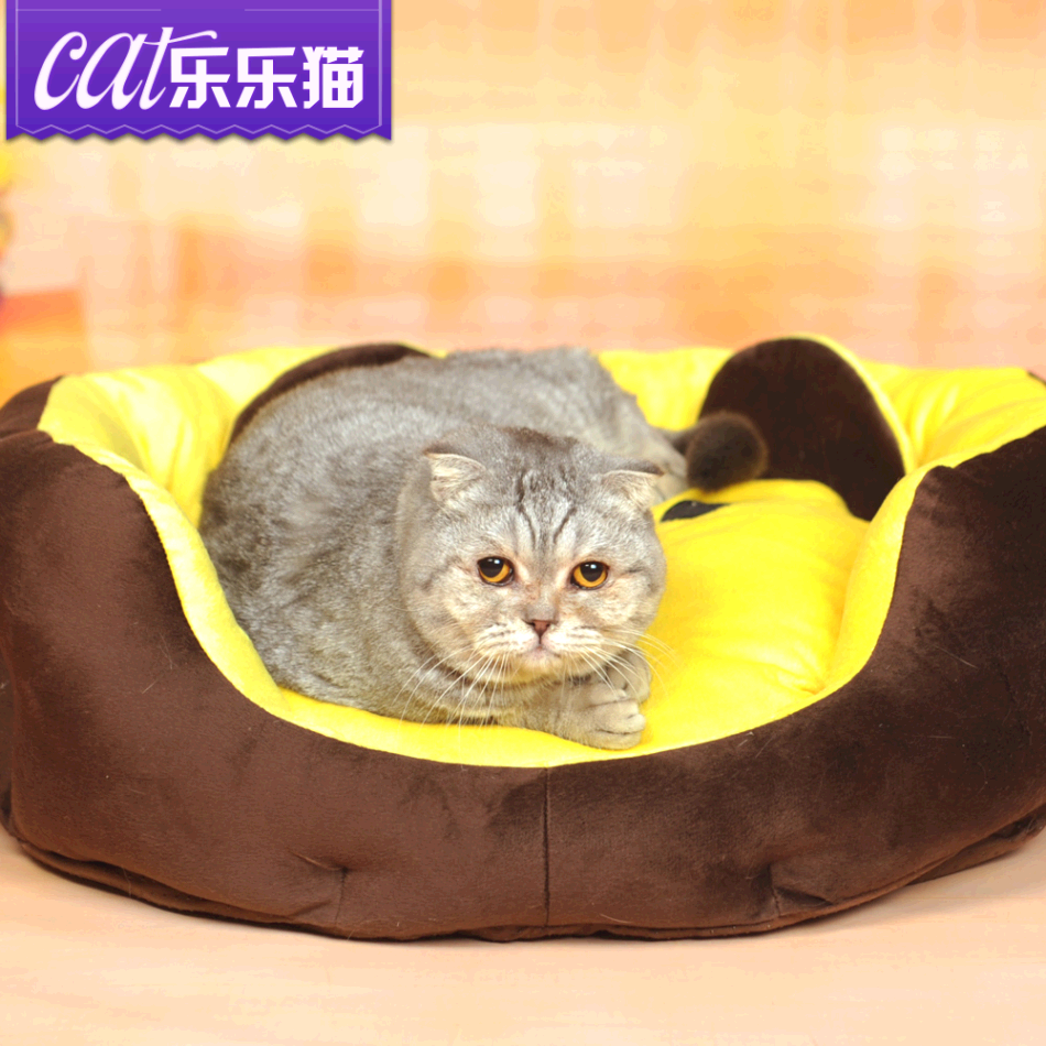 Pet nest washable cat litter cat litter teddy kennel dog kennel dog bed pet bed cat bed cat house cat supplies