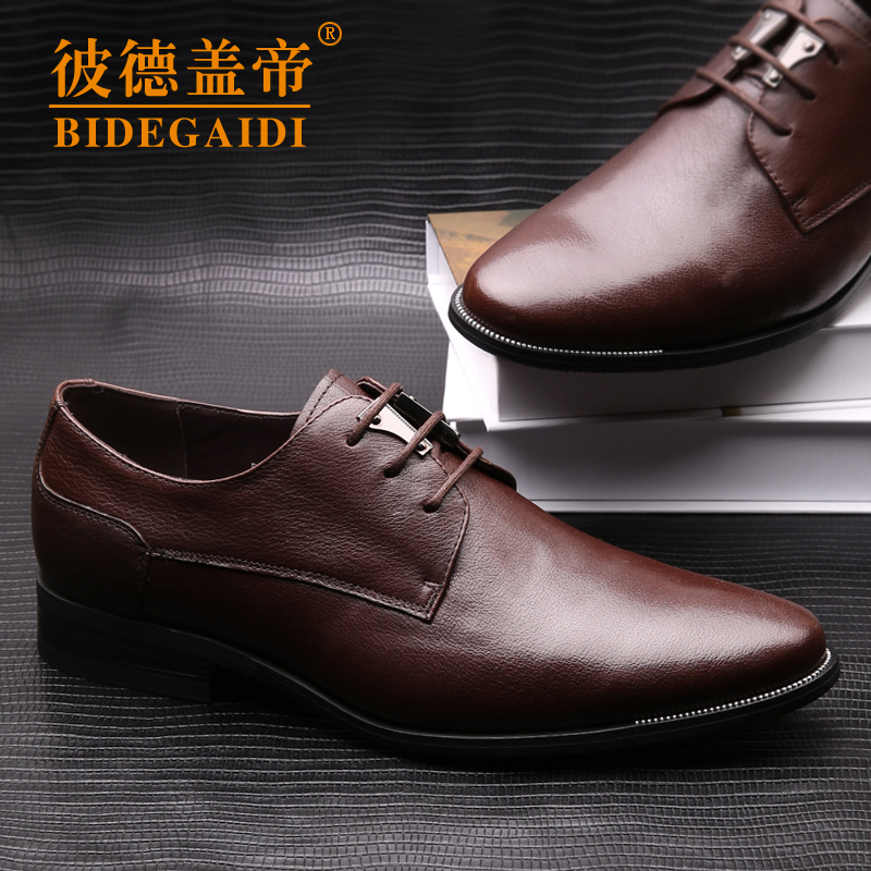 China Office Wear Shoes China Office Wear Shoes Shopping Guide At