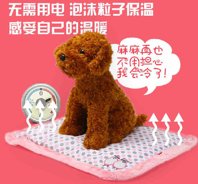 Petio send diao pet supplies mat mat warm warm seasons mat dots medium