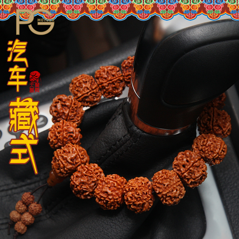 Pg combination king pu tizi car stalls bead pendant car rearview mirror peace pendant car ornaments gifts