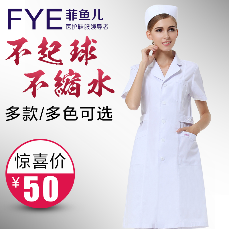 Philippine fish nurse summer short sleeve blue overalls immunol pharmacy antibacterial oral beauty service hx-08