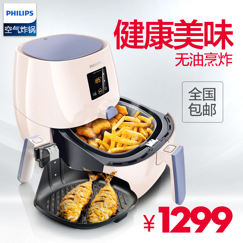 Philips air fryer hd9233 household no oil smokeless frying pan fryer large capacity air fryer