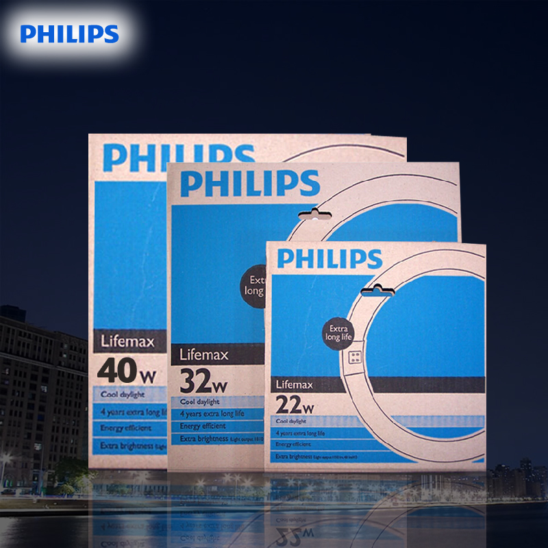 Philips energy saving lamp fluorescent tube lamp t8 tube lamp ring ring ring 22w32w40w ceiling