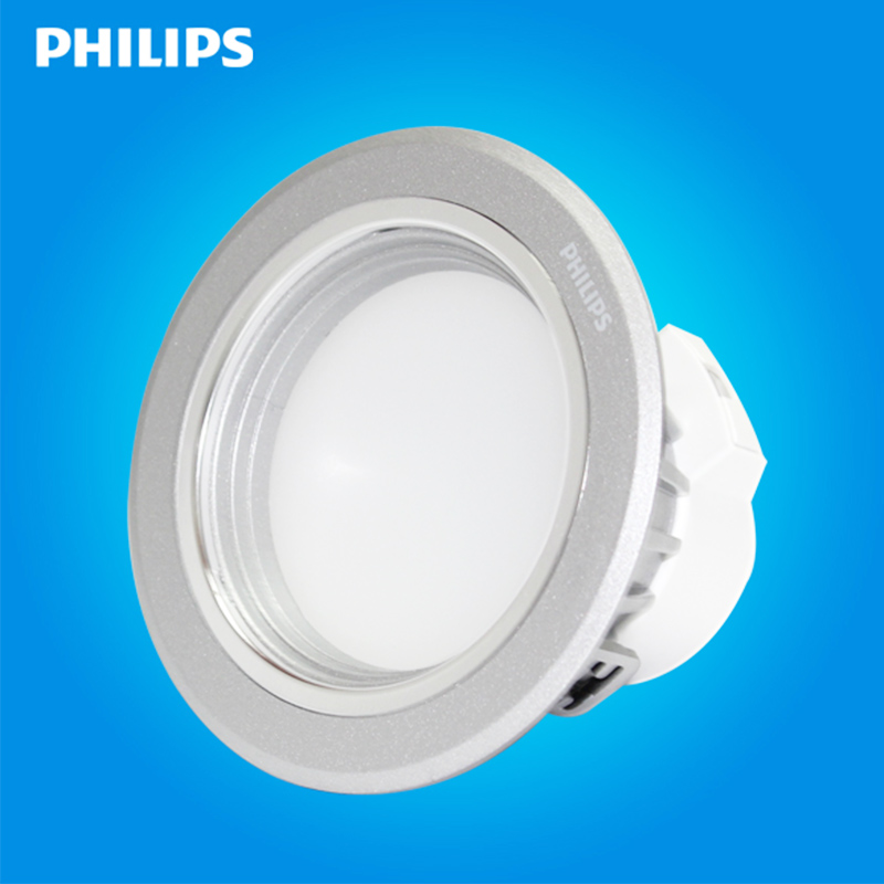 Philips flashing led downlight 2.5 inch 3 inch white living room ceiling light fogging downlight led flash hyun promotional