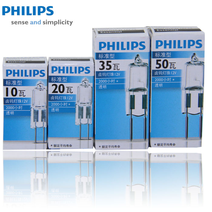 Philips lamp beads g4 pin 12 v w highlight glare halogen tungsten halogen lamp beads crystal light source 35 w
