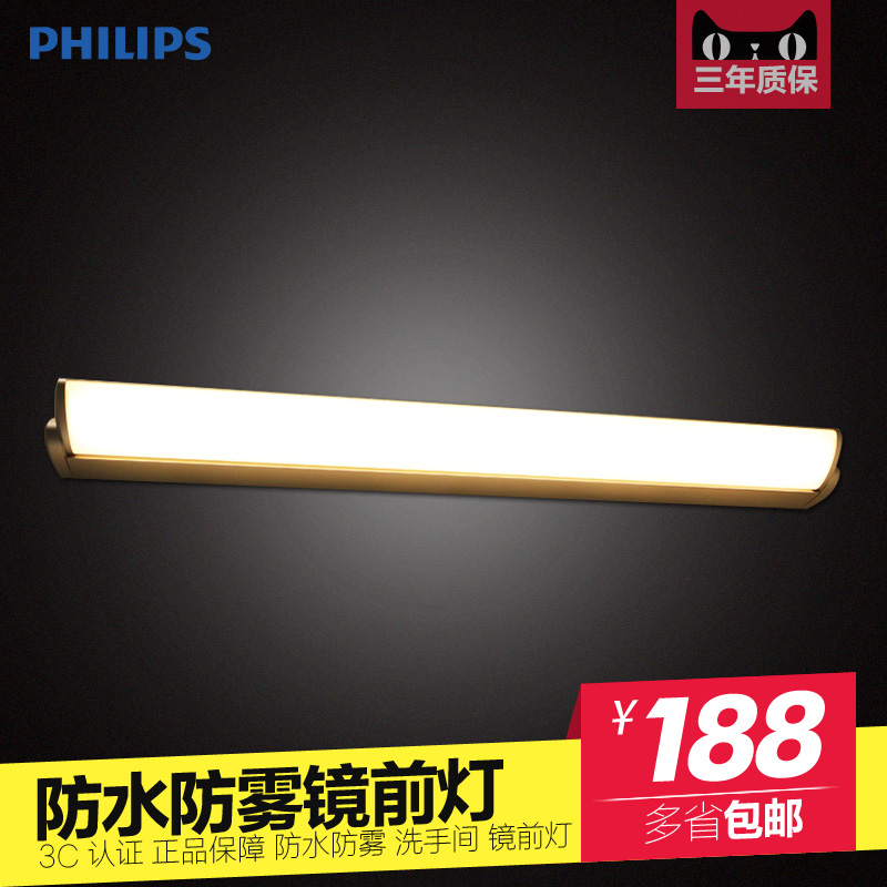 Philips led 9,11 w toilet water fog lights bathroom mirror front lamps bathroom wall lamp and beautiful 31167