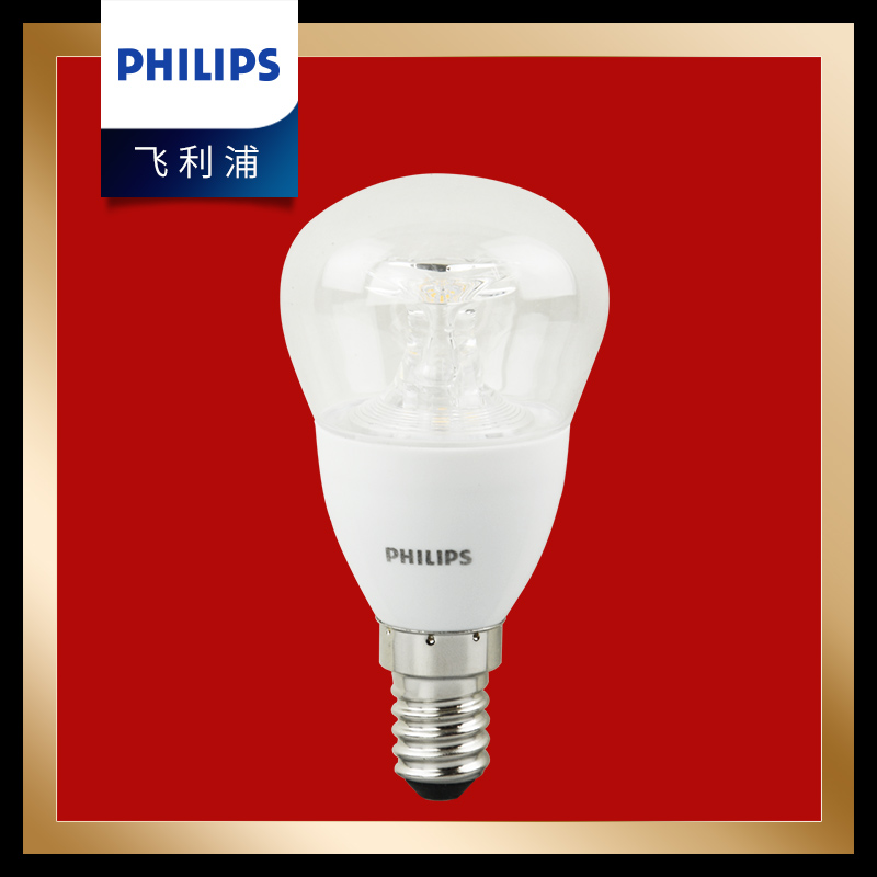 Philips led bulb e14 small screw bulb led bulb 5 w led transparent yellow [a free shipping]