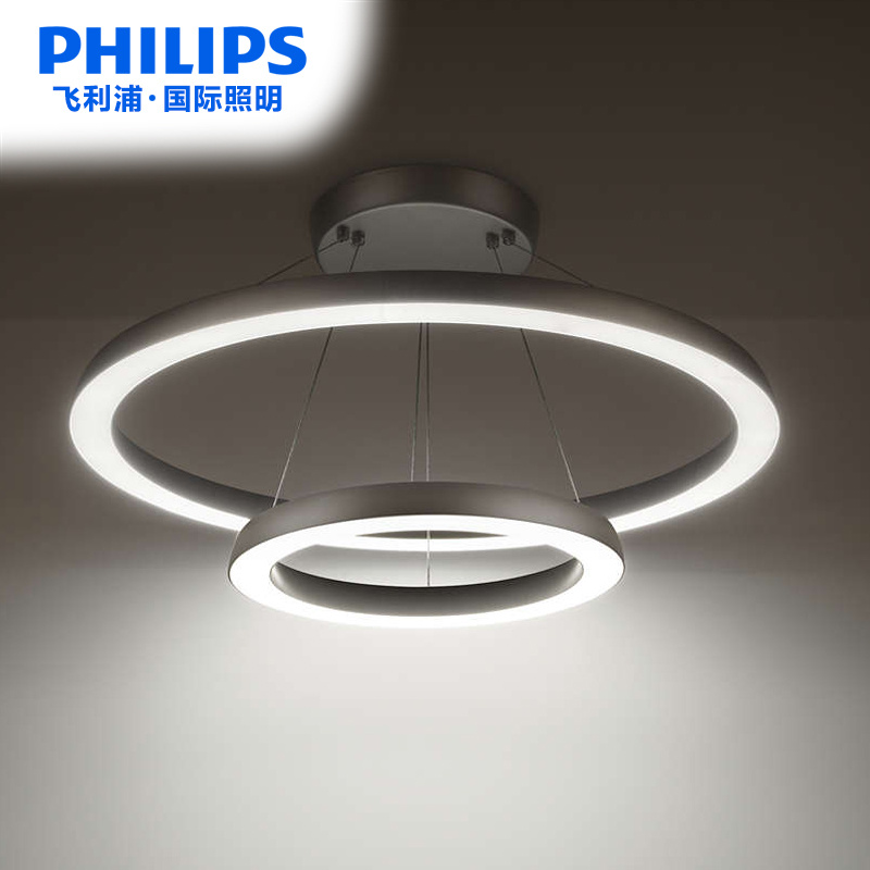 Philips led chandelier 58087 bedroom lamp restaurant lights jane round creative modern minimalist chandelier lighting fixtures