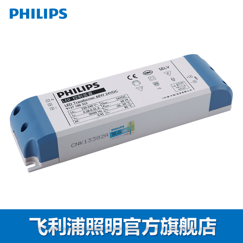Philips led lights with low voltage transformer accessories for 60 w drive power adapter cable