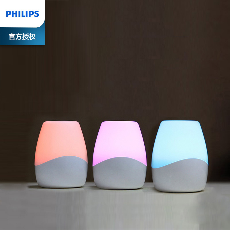 Philips led night light table lamp chromotropic candle lights ambient lighting scene lights luo xuan 31010 authentic