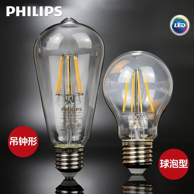 Philips led retro e27 energy saving lamp 2.3/4.3/w bright filament light bulb edison light le d