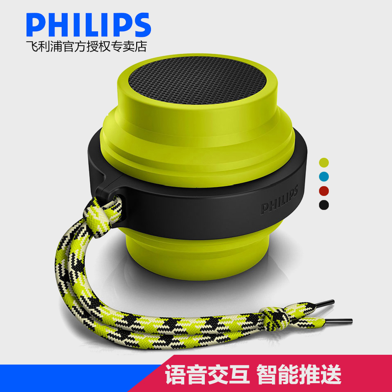 Philips/philips BT2000 outdoor bluetooth speaker wireless bluetooth stereo mini subwoofer speaker