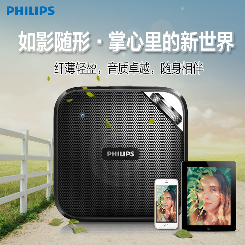 Philips/philips bt2500 wireless bluetooth portable car speaker phone small stereo mini phone