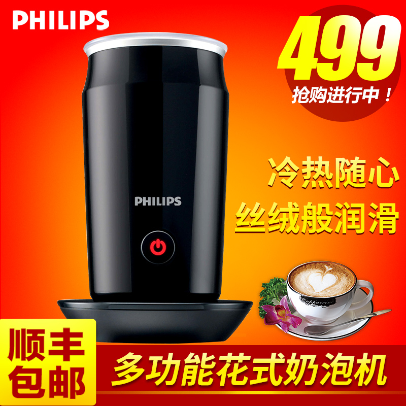 Philips/philips CA6500 coffee whipped cream fancy coffee machine household automatic hot and cold milk fight
