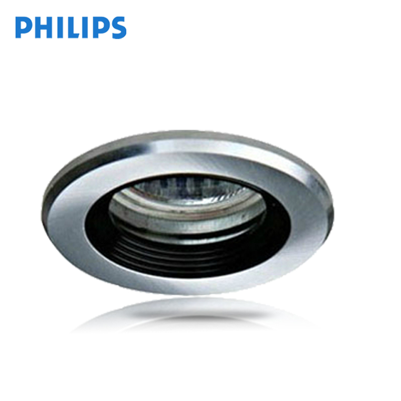 Philips philips ceiling mr16 spotlights car aluminum color antiglare xin yi QBS031