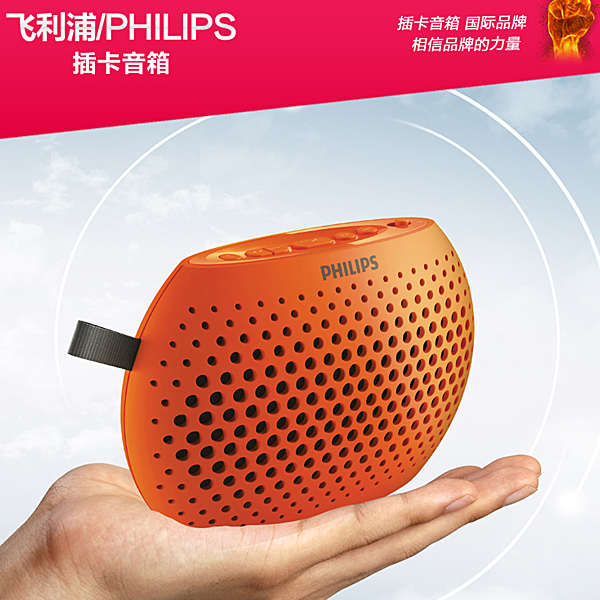 Philips/philips sbm100 card mini portable speaker radio elderly small stereo loud