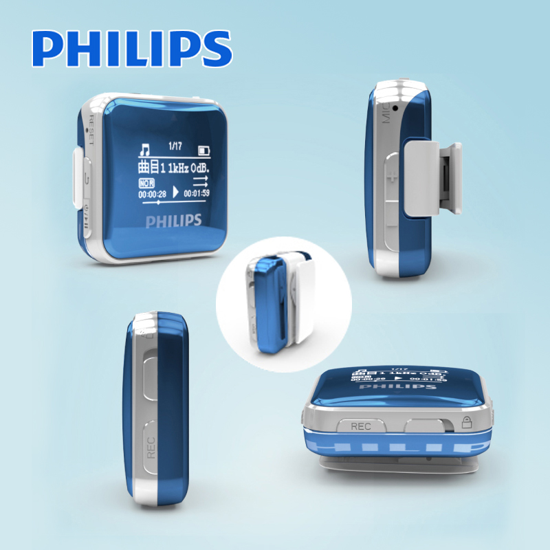 Philips SA2208 sports jogging hifi lossless music mp3 player mini mp3 player with screen