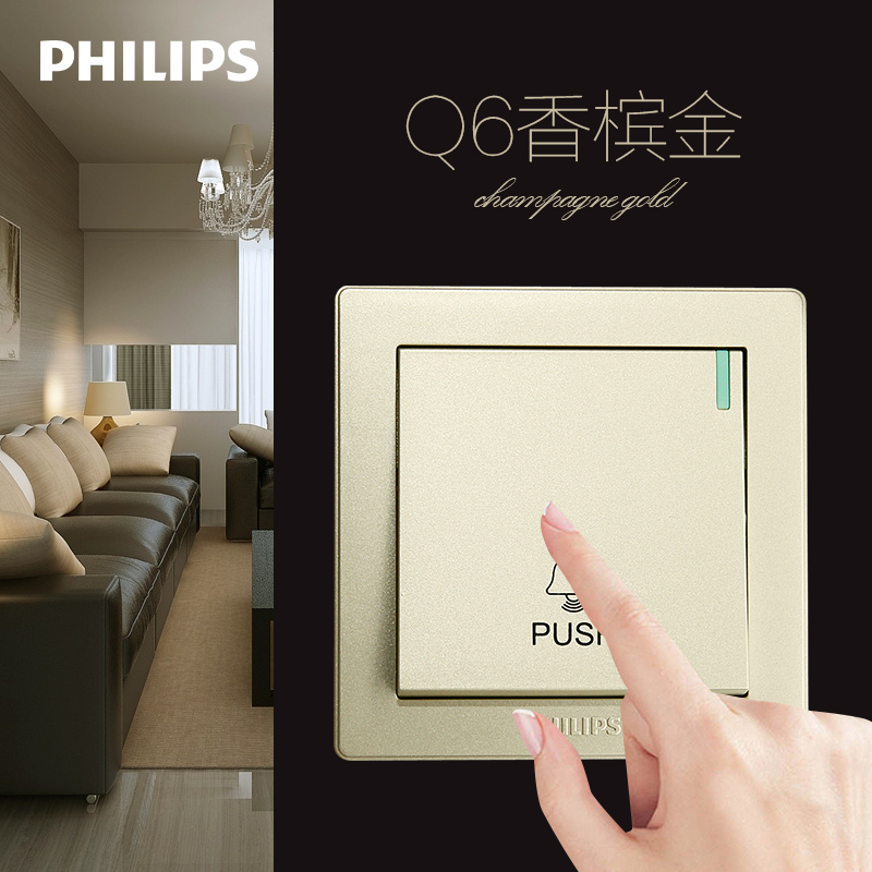 Buy Philips Access Q6 K16 A Large Rocker Switch Socket Panel Elegant White Door Bell In Cheap Price On Alibaba