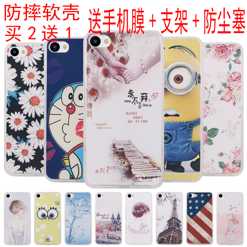Phone shell mobile phone sets charm charm blue charm blue u20 u20 u20 shell mobile phone sets meizu charm blue protective sleeve shell Set